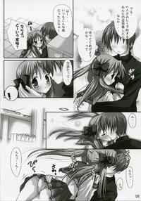 KIRA RAKI Page 7