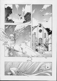 KOS-MOS Page 4