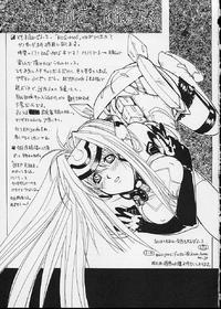 KOS-MOS Page 49