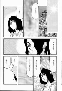 NISE FF X Shoukan Inshi Page 26