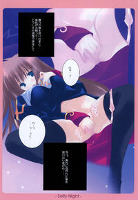 Heavenly Kiss 2 Page 6