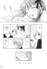 Furoba Page 23
