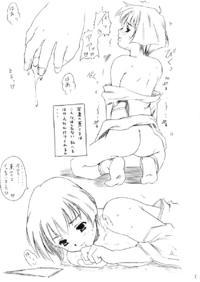 AO Page 6