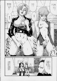 THE YURI & FRIENDS 2001 Page 13
