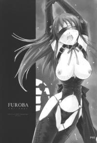 Furoba Page 2