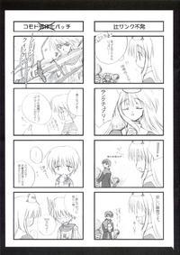 Hajiragu Page 8