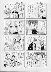 KOS-MOS Page 36