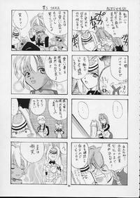 KOS-MOS Page 35