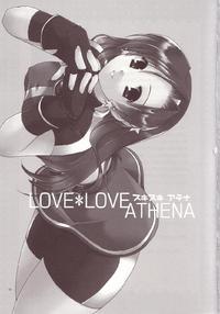 LOVE LOVE ATHENA Page 2