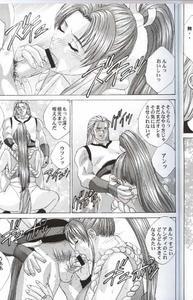 Mai Page 8