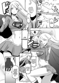 Free Hentai Doujinshi Gallery: [Butcha-U (Eroquis)] Powergirl's in a Pinch! [English] [desudesu]