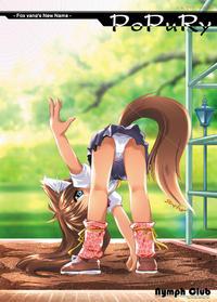 Free Hentai Artist CG Set Gallery: Star Fox
