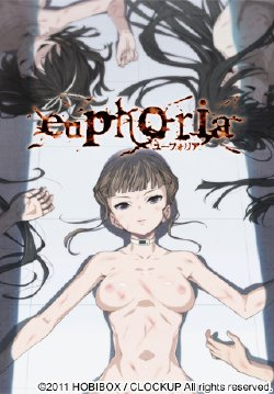 Порно xxx эйфория