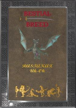Free Hentai Misc Gallery: ! MonsterBestiarity-BB