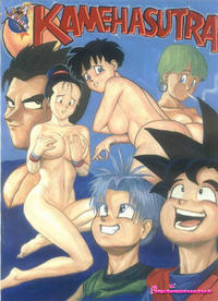 Free Hentai Western Gallery: Dbz ,chichi,goten ,trunk . full color