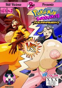 [Bill Vicious] Pokemon Sexxxarite Tournament (Pokemon) [Sample]