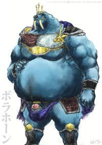 Collection: Dragon quest Kemono - Yaoi Bara
