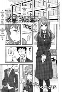 Free Hentai Manga Gallery [Kikunosukemaru] Fuyufuku wa Ooku wo Kakusu - So Much Hidden Under the Winter Clothing (COMIC Anthurium 2016-05) [English] [Danicco]