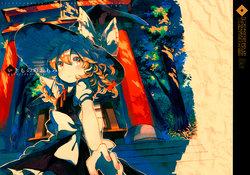 Free Hentai Non-H Gallery: (C82) [Iro wa Nioe do (okari)] Ikimono no Omomi   El Peso de la Vida (Touhou Project) [Spanish] {Paty Scans}