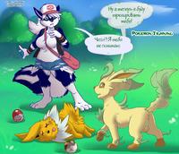 [aggro_badger] Pokemon Training (Pokemon) [Russian]