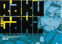 [刑法第60条 (主犯)] RaKuGaKi./Monochrome.[Vol:4]