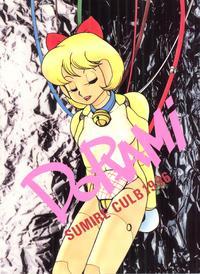 (C50) [Sumire Club (Oosaka Hananoko)] Dorami (Various)