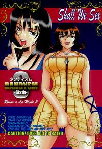 Rinoa A, La Mode 2