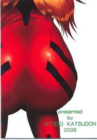 Free Hentai Doujinshi Gallery: (C70) [Studio Katsudon (Manabe Jouji)] Plug Suit Fetish Vol. 4 (Neon Genesis Evangelion) [English]