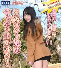 [Gachinco ガチん娘] 2012-02-04 gachip131 女体解析92 HARUNA はるな