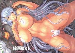 Free Hentai Doujinshi Gallery: (COMIC1☆6) [Nakayohi Mogudan (Mogudan)] Sengashuu 01 (Original)