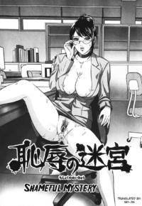 [Mon-Mon] Chijoku no Meikyuu | Shameful Mystery (Chijoku no Meikyuu) [Spanish] [Brad33]