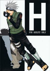 (Mimiket 11) [Uzu Uzu Company (Shishimaru)] H (Naruto) [English]