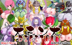 Free Hentai Doujinshi Gallery: [Glamour Works] Dai Mon Dai Digital (Digimon Savers)