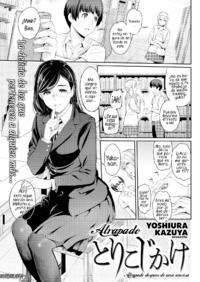 [Yoshiura Kazuya] Entrapment - Atrapado [Spanish] [UH12]