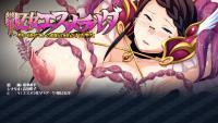 Free Hentai Game CG Set Gallery: [MorningStar Rush / a Matures] Ikusa Otome Esmeralda ~Omoi Haseteita Sisyou ni Hirakareru Seijo