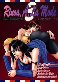 Rinoa A, La Mode 3
