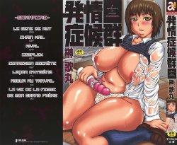 Free Hentai Manga Gallery: [Sakaki Utamaru] Hatsujo Shoukougun [French] [O-S]