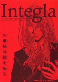 [Lover's (Inanaki Shiki)] Integla - Ojousama wa Koshi o Furu (Hellsing)