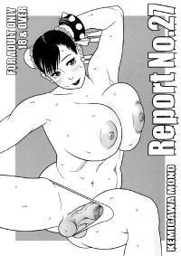 (Futaket 5) [Butagoya (Kemigawa Mondo, Yamaoka Koutetsurou)] Report No.27 (Street Fighter) [English] [Chocolate]