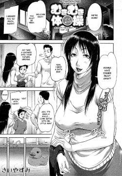 Free Hentai Doujinshi Gallery: [Saiyazumi] – Mother-Son Penis Exercises!! Mom's treatment pt.2 (desudesu) [english]