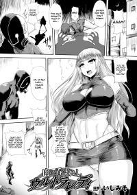 [Ishimiso] Niku ni Nomareshi Ultra Lady | Ultra Lady - Trapped in Flesh (Heroine Pinch Vol. 17) [English] [Digital]