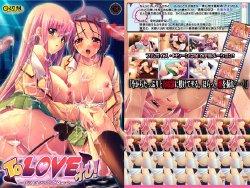 to love ru hentai game