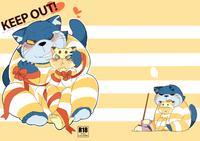 [Kokemomo (Hyaku)] KEEP OUT! (Doraemon: Nobita in the Wan-Nyan Spacetime Odyssey) [Digital]