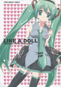 (C73) [Romantic Sintai-Kensa. (Nakamura B-ta)] LIKE A DOLL (Vocaloid)