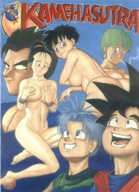 Free Hentai Western Gallery: dragon ball z kamehasutra english color