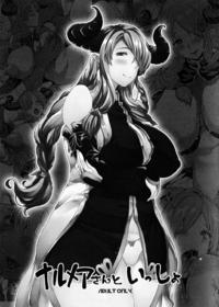 Free Hentai Doujinshi Gallery (Fata Grande Kikuusai 2) [ERECT TOUCH (Erect Sawaru)] Narumeia San To Issho (Granblue Fantasy)