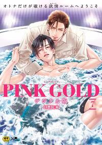 [Anthology] Pink Gold 7