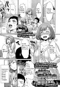 [Shinooka Homare] Onee-chan no SM Kouza (Girls forM Vol. 02) [Korean]