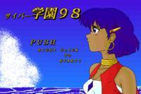 [Low Tech Team] Cyber Gakuen 98 (Fushigi no Umi no Nadia)