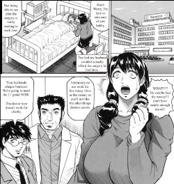 Free Hentai Manga Gallery: Cuckold Comic - Husbands Hospital Troubles
